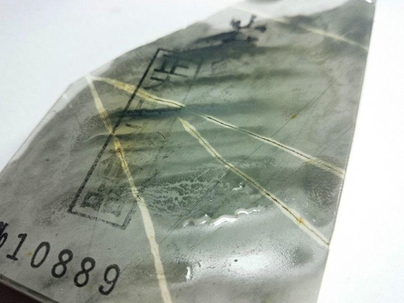 画像4: 天然砥石 正本山 山城銘砥京都市右京区梅ケ畑産 中世中山敷戸前からす 0.2Kg 10889