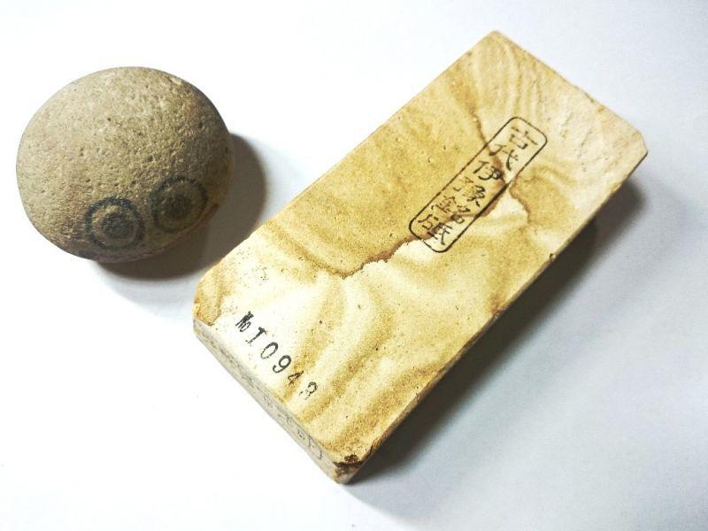 画像1: 伝統千五百年 天然砥石 古代伊豫銘砥  木目 0.6Kg 10943