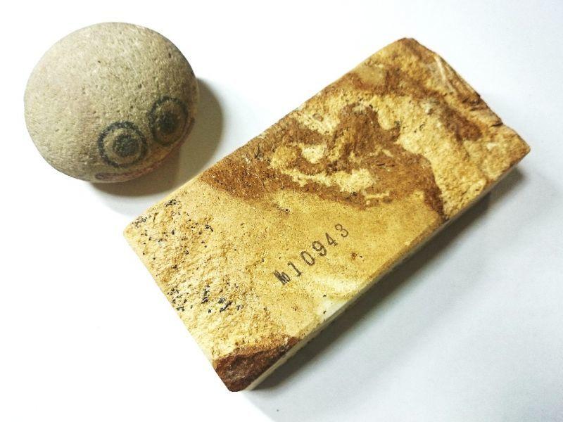 画像3: 伝統千五百年 天然砥石 古代伊豫銘砥  木目 0.6Kg 10943