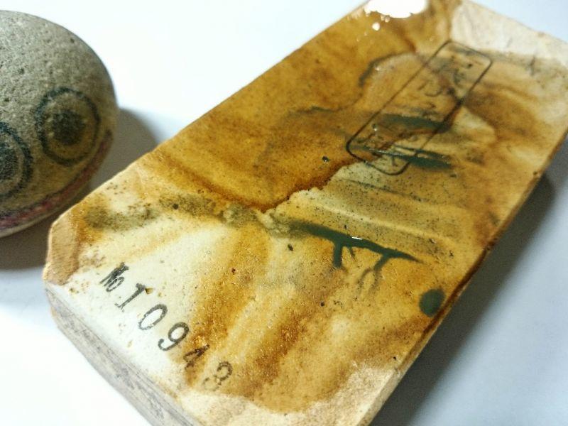 画像4: 伝統千五百年 天然砥石 古代伊豫銘砥  木目 0.6Kg 10943