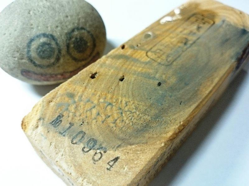 画像4: 伝統千五百年 天然砥石 古代伊豫銘砥  木目 0.4Kg 10964