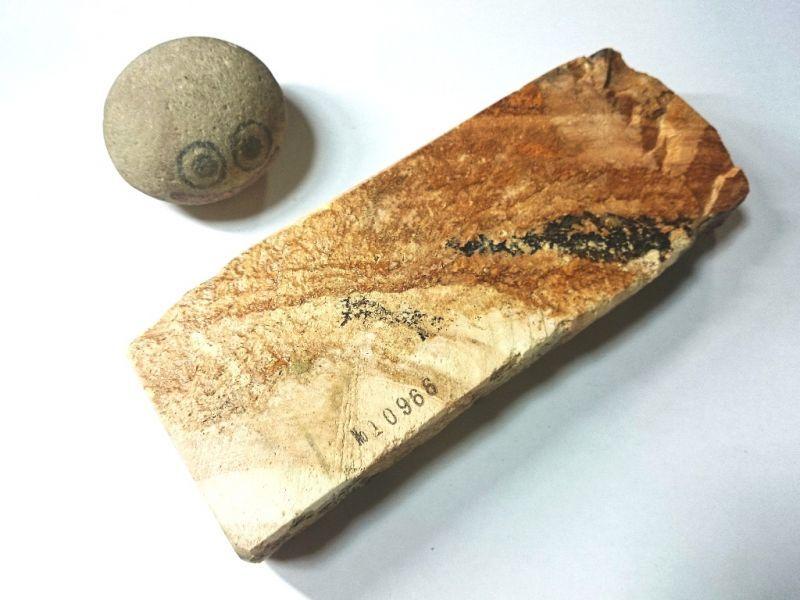 画像3: 伝統千五百年 天然砥石 古代伊豫銘砥  桃木目 1.2Kg 10966