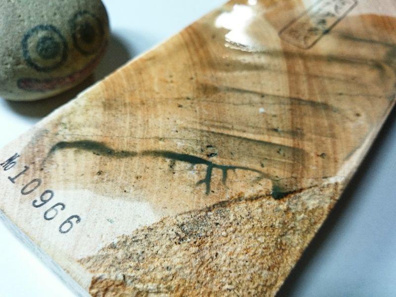 画像4: 伝統千五百年 天然砥石 古代伊豫銘砥  桃木目 1.2Kg 10966