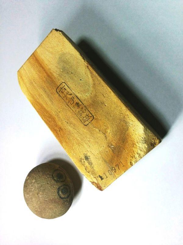 画像1: 伝統千五百年 天然砥石 古代伊豫銘砥  木目歯朶付き 1.3Kg 10971