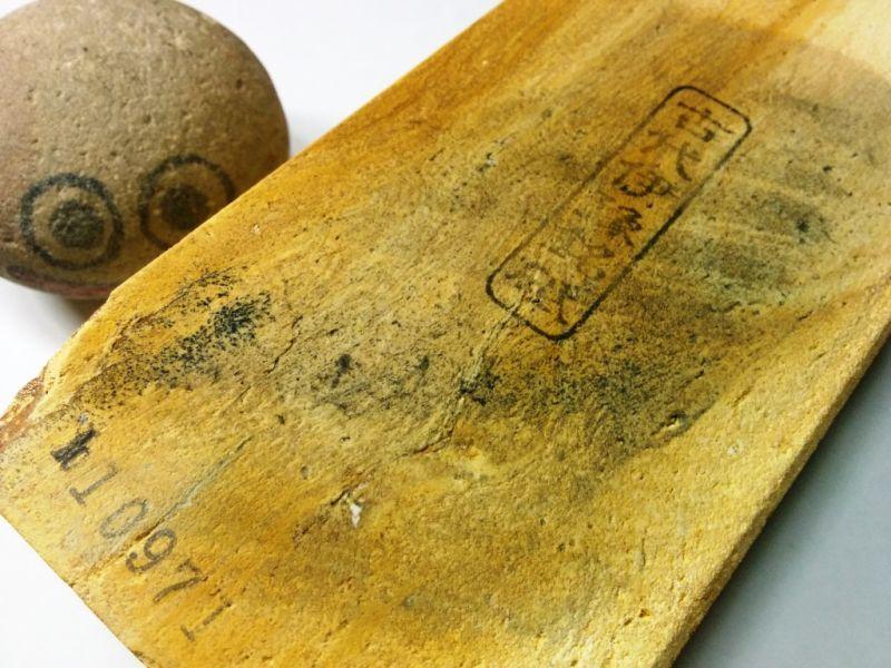 画像4: 伝統千五百年 天然砥石 古代伊豫銘砥  木目歯朶付き 1.3Kg 10971