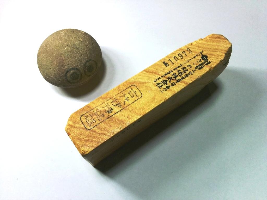 画像2: 伝統千五百年 天然砥石 古代伊豫銘砥  木目環巻 0.6Kg 10973