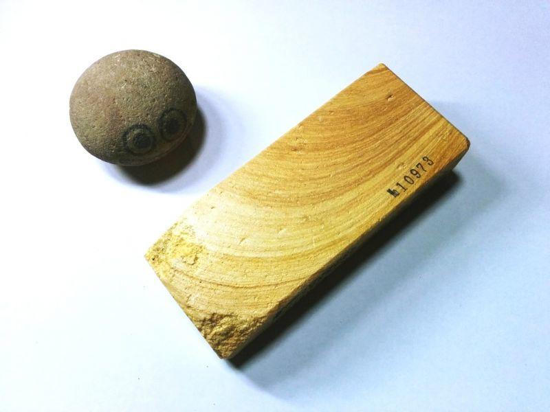 画像3: 伝統千五百年 天然砥石 古代伊豫銘砥  木目環巻 0.6Kg 10973