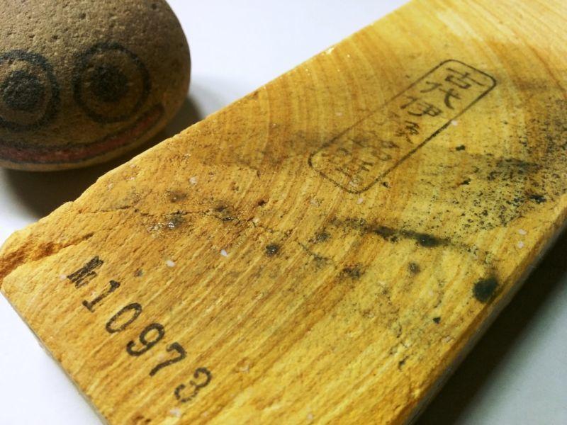 画像4: 伝統千五百年 天然砥石 古代伊豫銘砥  木目環巻 0.6Kg 10973