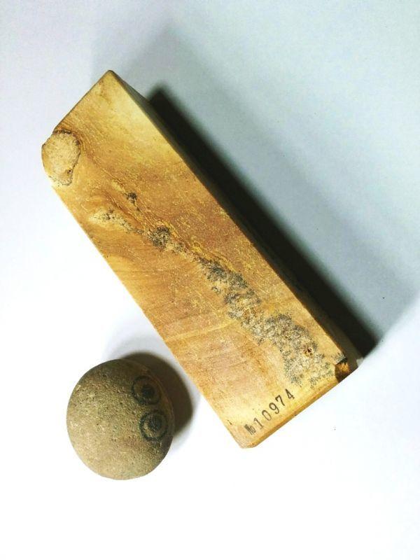 画像3: 伝統千五百年 天然砥石 古代伊豫銘砥  歯朶付き粘る上 1.2Kg 10974