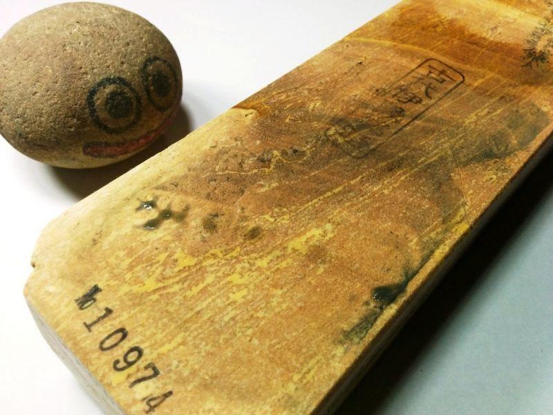 画像4: 伝統千五百年 天然砥石 古代伊豫銘砥  歯朶付き粘る上 1.2Kg 10974