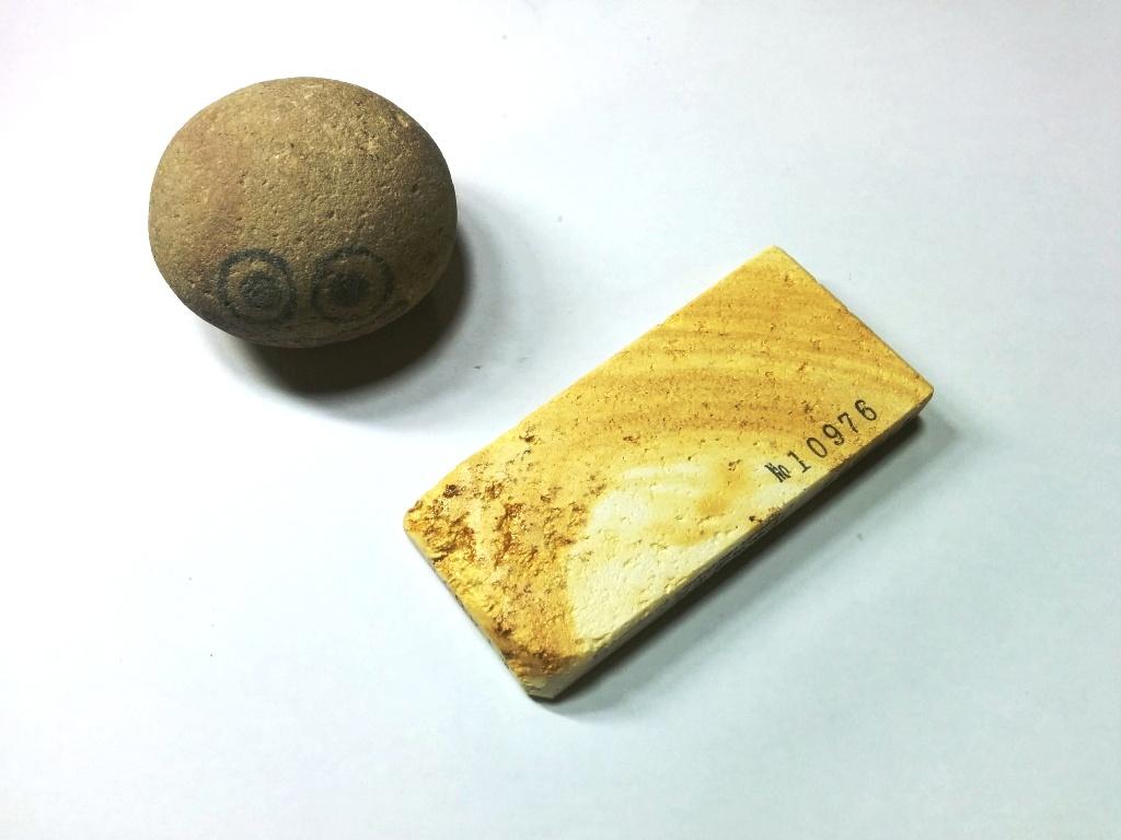 画像3: 伝統千五百年 天然砥石 古代伊豫銘砥  破片 0.1Kg 10976