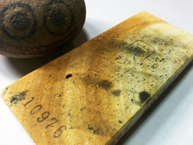 画像4: 伝統千五百年 天然砥石 古代伊豫銘砥  破片 0.1Kg 10976