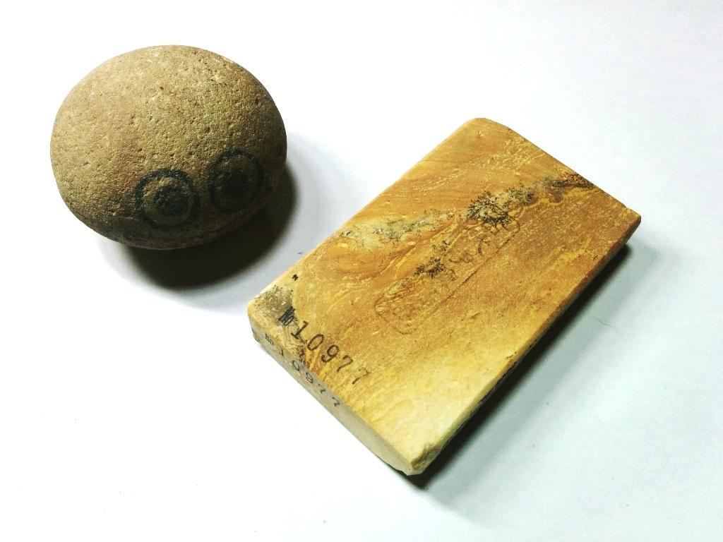 画像1: 伝統千五百年 天然砥石 古代伊豫銘砥  破片 0.2Kg 10977