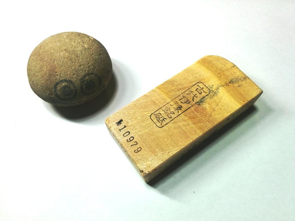 画像1: 伝統千五百年 天然砥石 古代伊豫銘砥  破片 0.2Kg 10979
