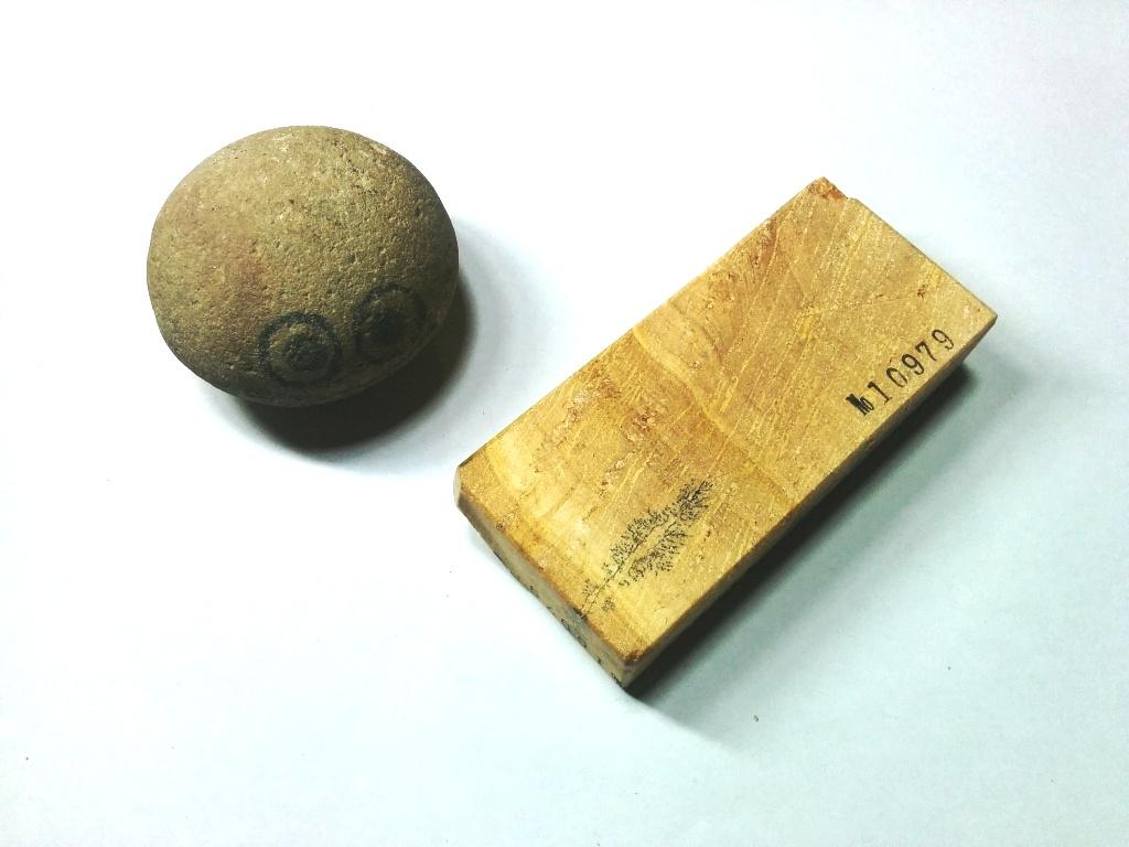 画像3: 伝統千五百年 天然砥石 古代伊豫銘砥  破片 0.2Kg 10979