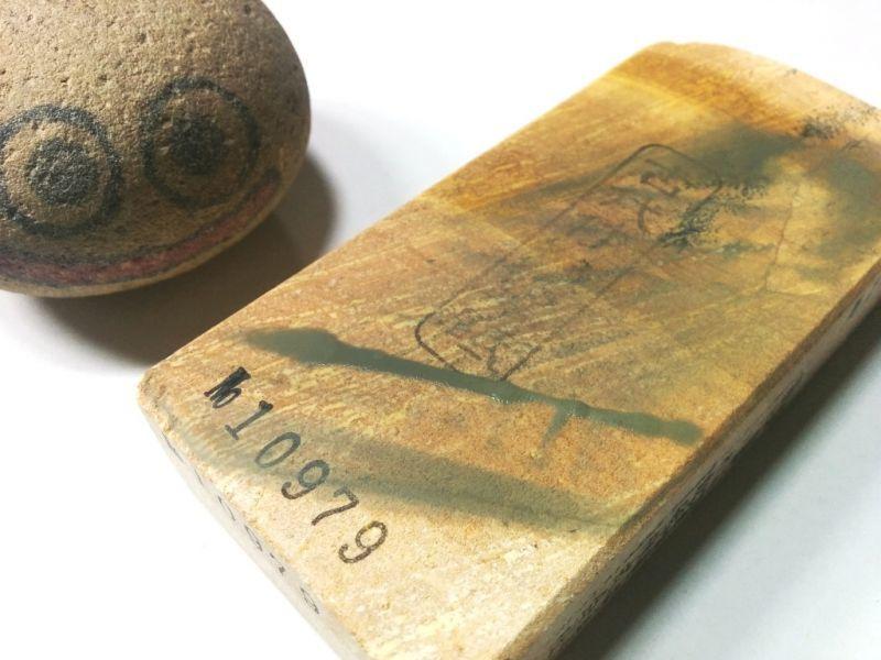 画像4: 伝統千五百年 天然砥石 古代伊豫銘砥  破片 0.2Kg 10979