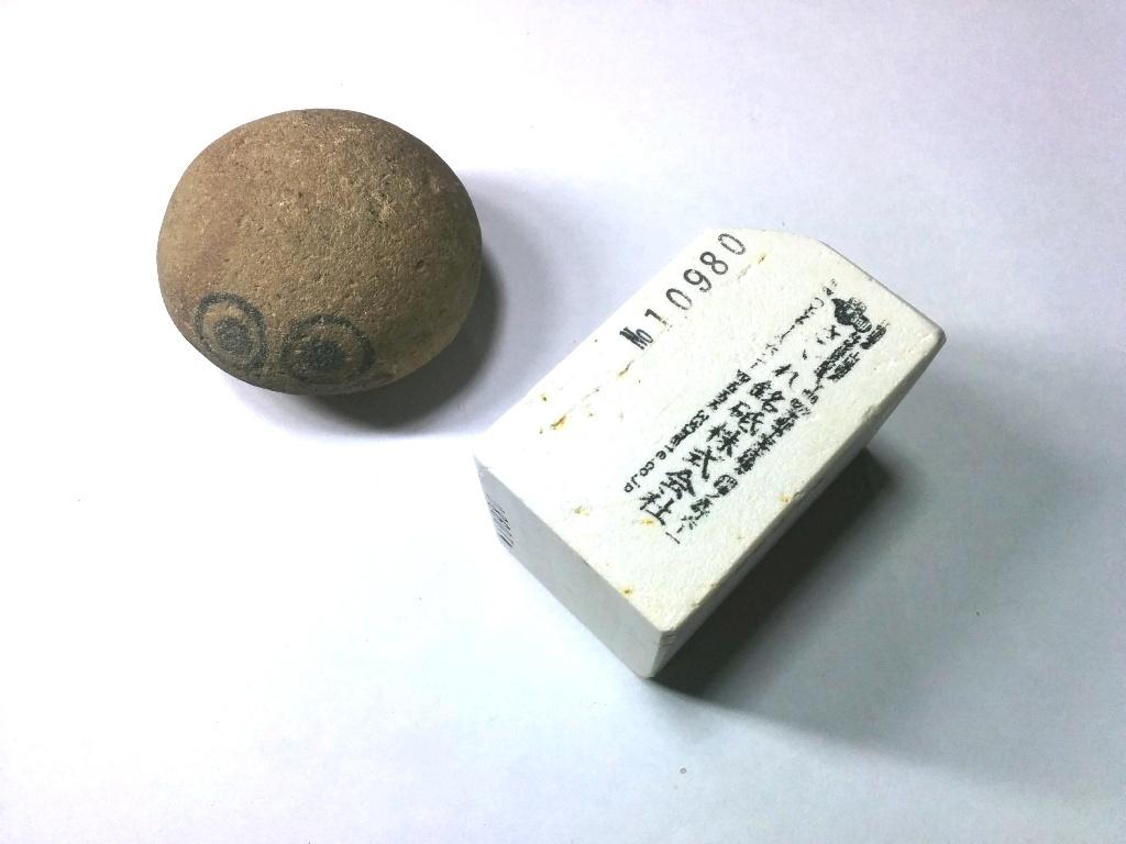 画像2: 伝統千五百年 天然砥石 古代伊豫銘砥  破片 0.3Kg 10980