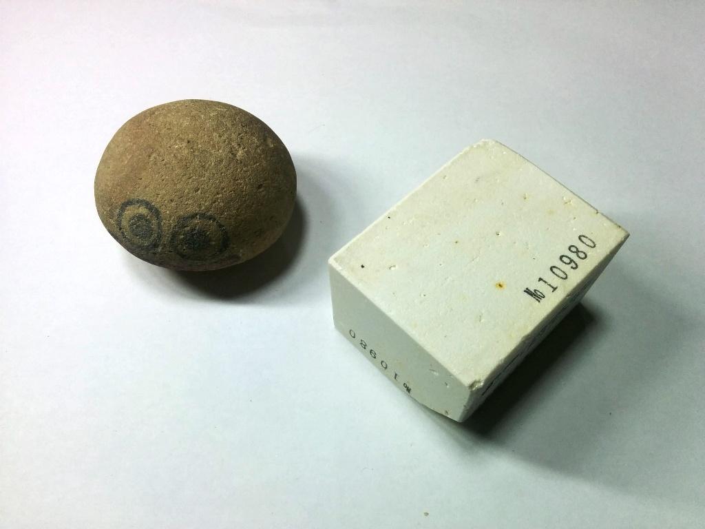 画像3: 伝統千五百年 天然砥石 古代伊豫銘砥  破片 0.3Kg 10980