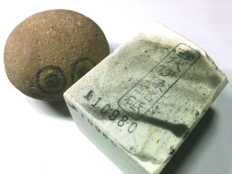画像4: 伝統千五百年 天然砥石 古代伊豫銘砥  破片 0.3Kg 10980