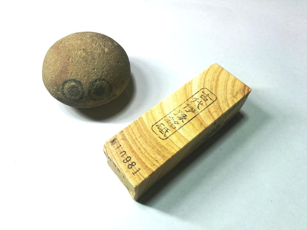 画像1: 伝統千五百年 天然砥石 古代伊豫銘砥  破片 0.2Kg 10981