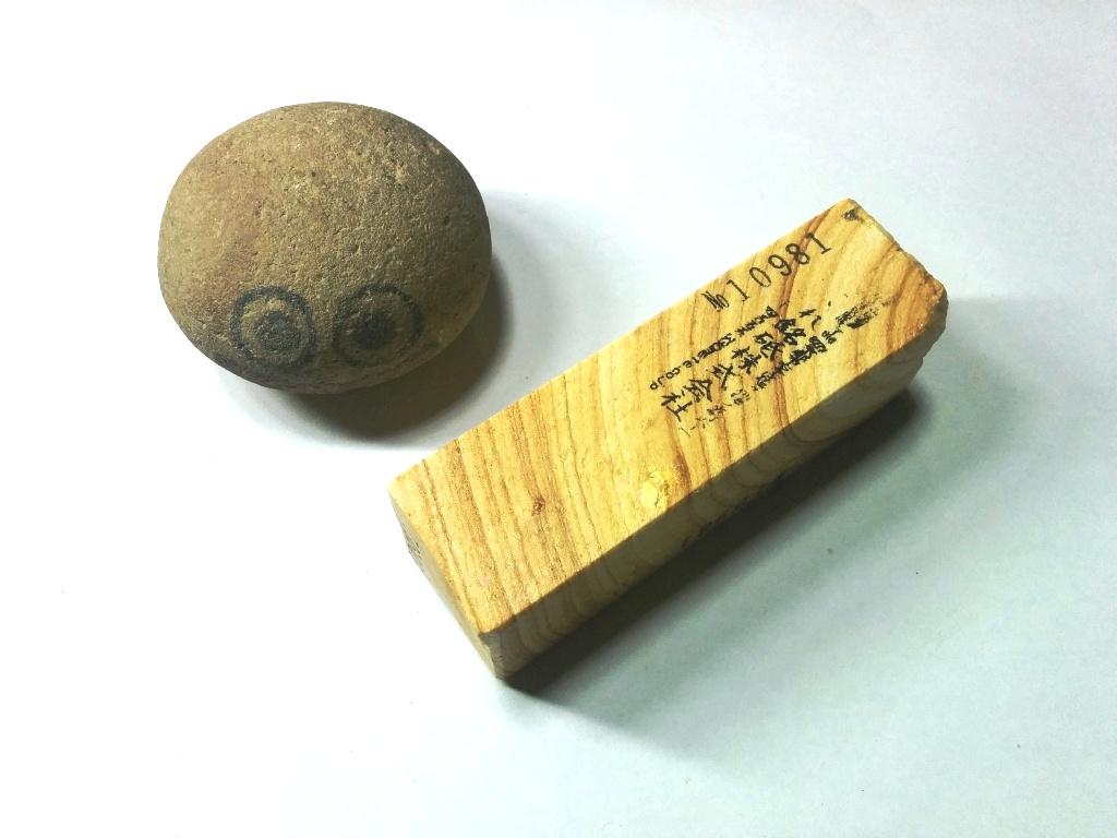 画像2: 伝統千五百年 天然砥石 古代伊豫銘砥  破片 0.2Kg 10981