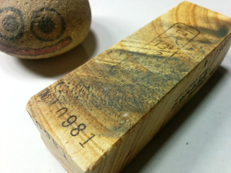 画像4: 伝統千五百年 天然砥石 古代伊豫銘砥  破片 0.2Kg 10981