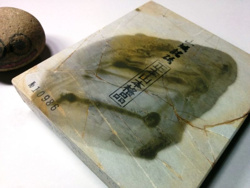 画像4: 天然砥石 正本山 山城銘砥京都市右京区梅ケ畑産 奥殿巣板 天井巣板 1Kg 10986