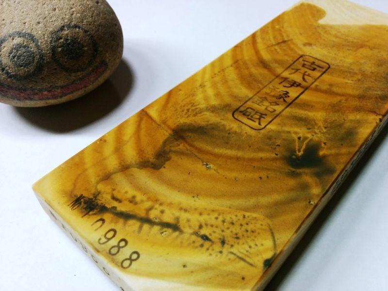 画像4: 伝統千五百年 天然砥石 古代伊豫銘砥  木目上 0.3Kg 10988