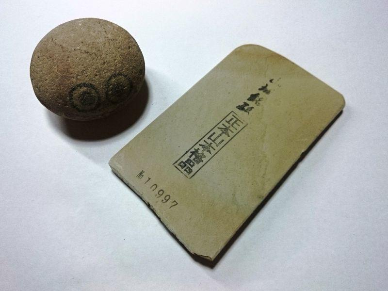 画像1: 天然砥石 中世中山なみと 0.2Kg 10997