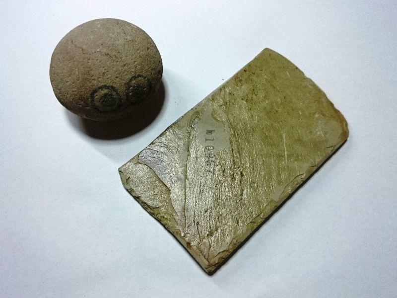 画像3: 天然砥石 中世中山なみと 0.2Kg 10997
