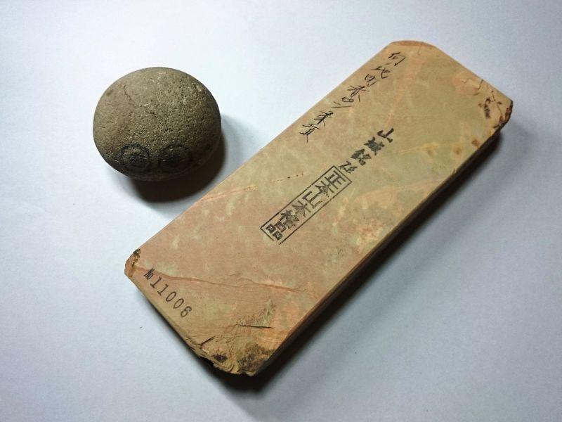 画像1: 天然砥石 中世中山戸前赤ぴんやわい 0.8Kg 11006