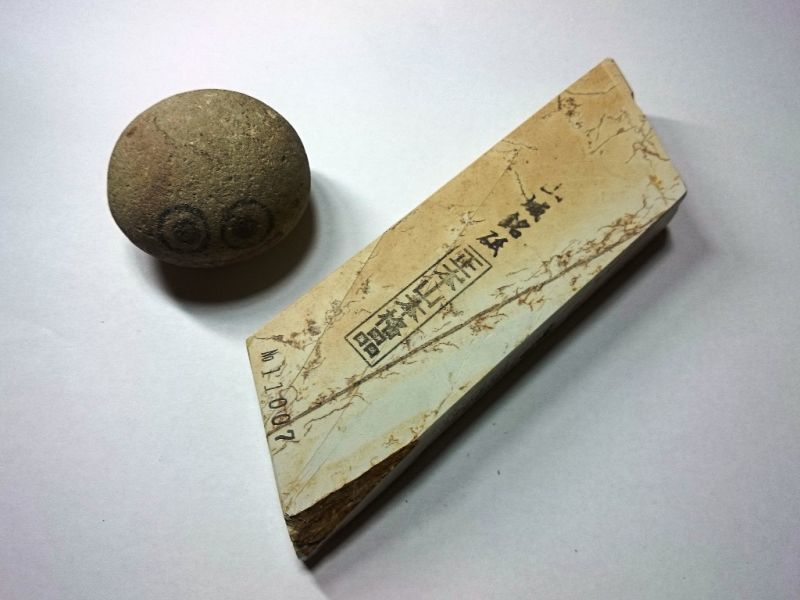 画像1: 天然砥石 奥殿本巣板まるし 0.5Kg 11007