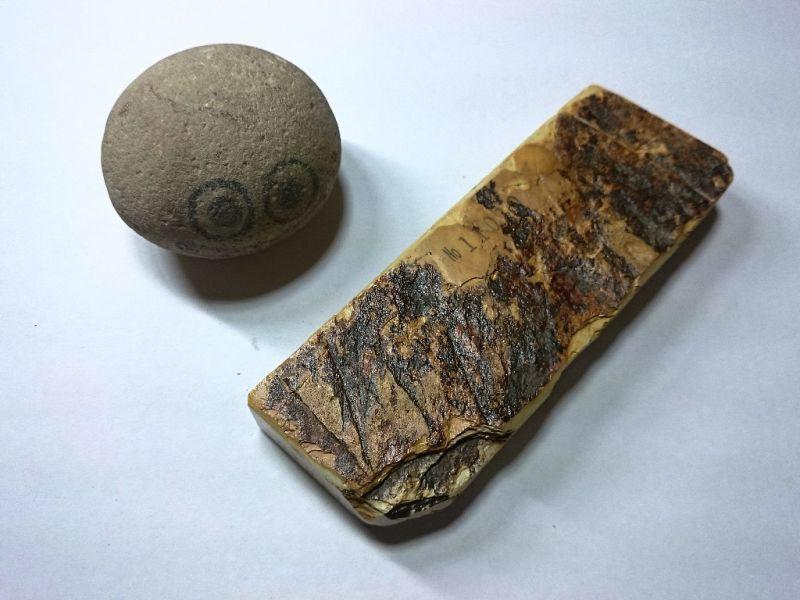 画像3: 天然砥石 奥殿本巣板すあり 0.3Kg 11010