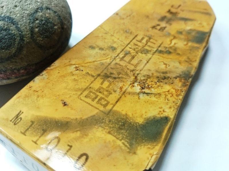 画像4: 天然砥石 奥殿本巣板すあり 0.3Kg 11010