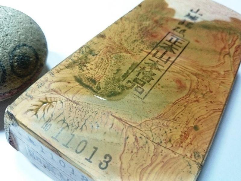 画像4: 天然砥石 中世中山戸前赤ぴん環巻硬い神銘砥 1Kg 11013