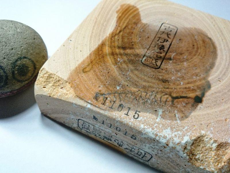 画像4: 伝統千五百年 天然砥石 古代伊豫銘砥  切株 1.4Kg 11015