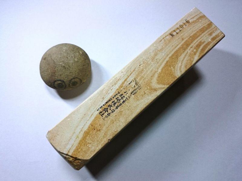 画像2: 伝統千五百年 天然砥石 古代伊豫銘砥  上 1.7Kg 11016