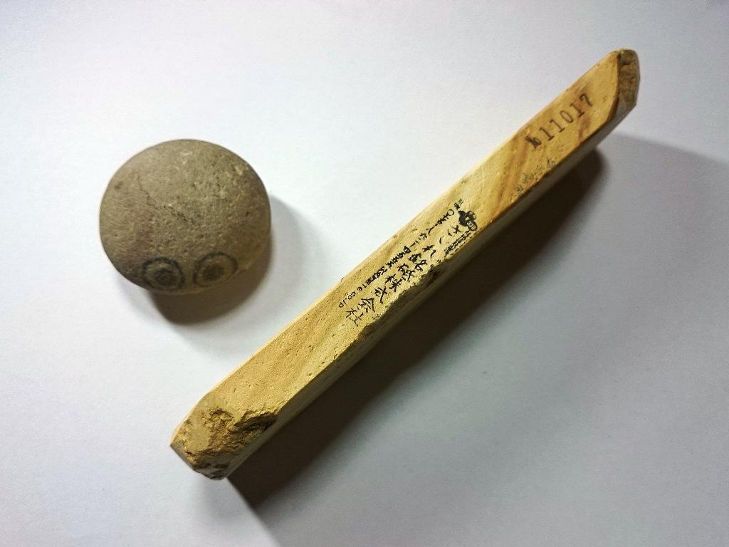 画像2: 伝統千五百年 天然砥石 古代伊豫銘砥  上 0.6Kg 11017