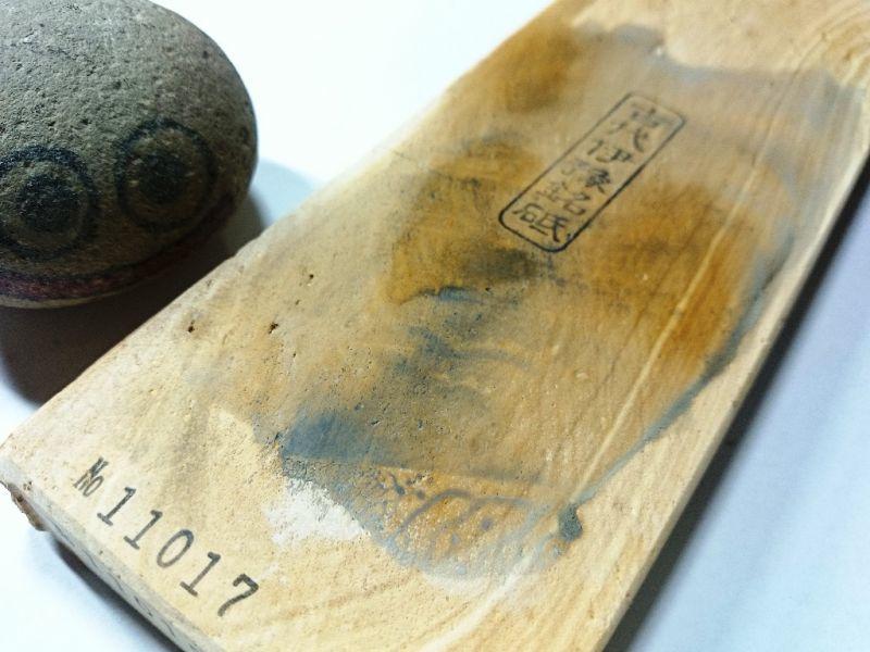 画像4: 伝統千五百年 天然砥石 古代伊豫銘砥  上 0.6Kg 11017