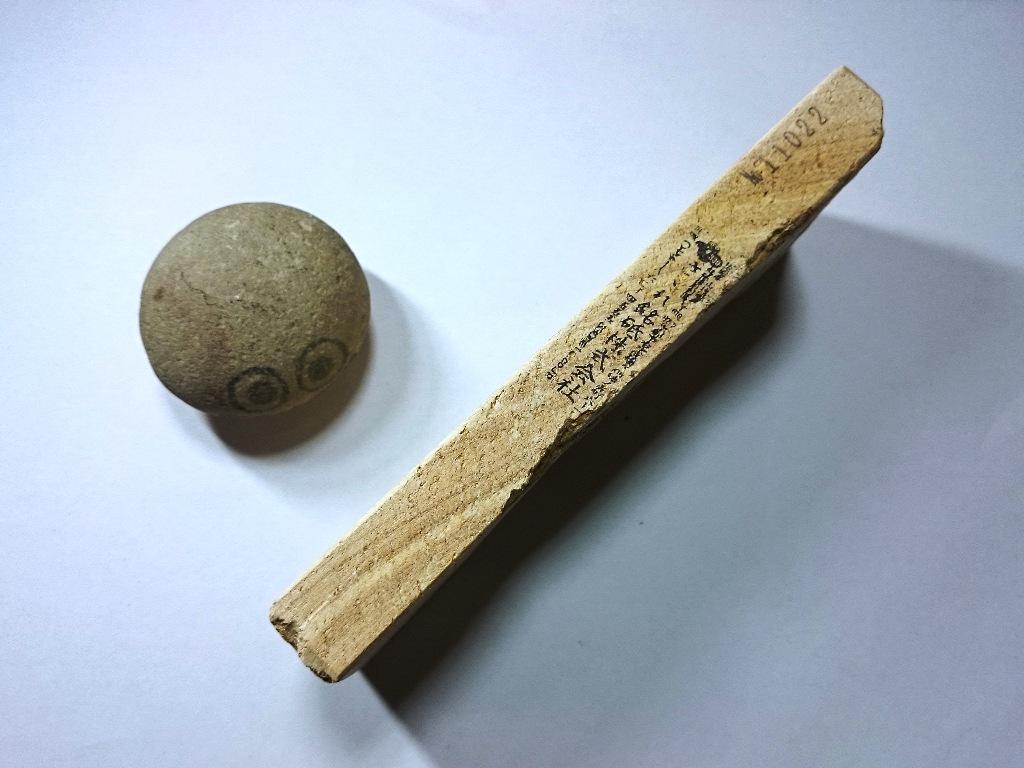 画像2: 伝統千五百年 天然砥石 古代伊豫銘砥  多孔 0.6Kg 11022