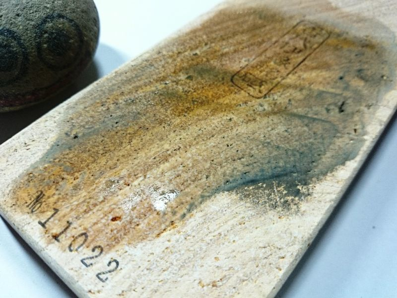 画像4: 伝統千五百年 天然砥石 古代伊豫銘砥  多孔 0.6Kg 11022