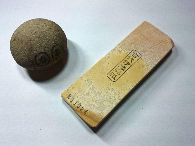 画像1: 伝統千五百年 天然砥石 古代伊豫銘砥  藝術銘砥 0.2Kg 11024