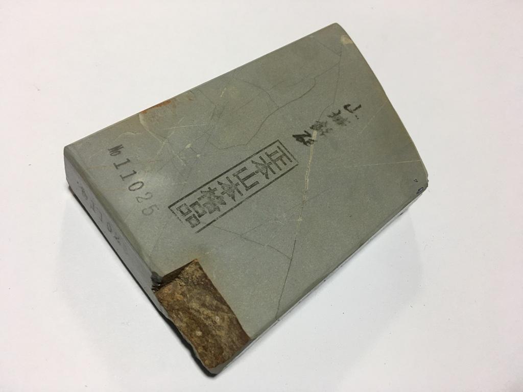 画像1: 天然砥石 奥殿戸前なまず 0.6Kg 11025