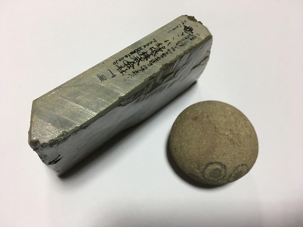 画像2: 天然砥石 奥殿戸前なまず 0.6Kg 11025