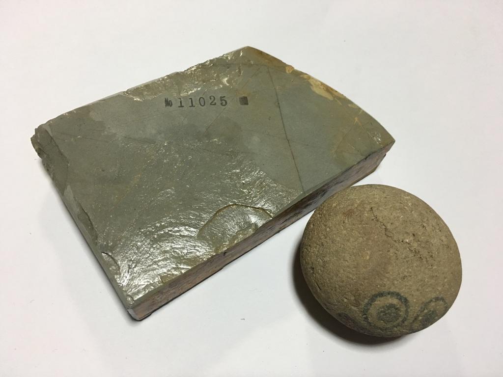 画像3: 天然砥石 奥殿戸前なまず 0.6Kg 11025