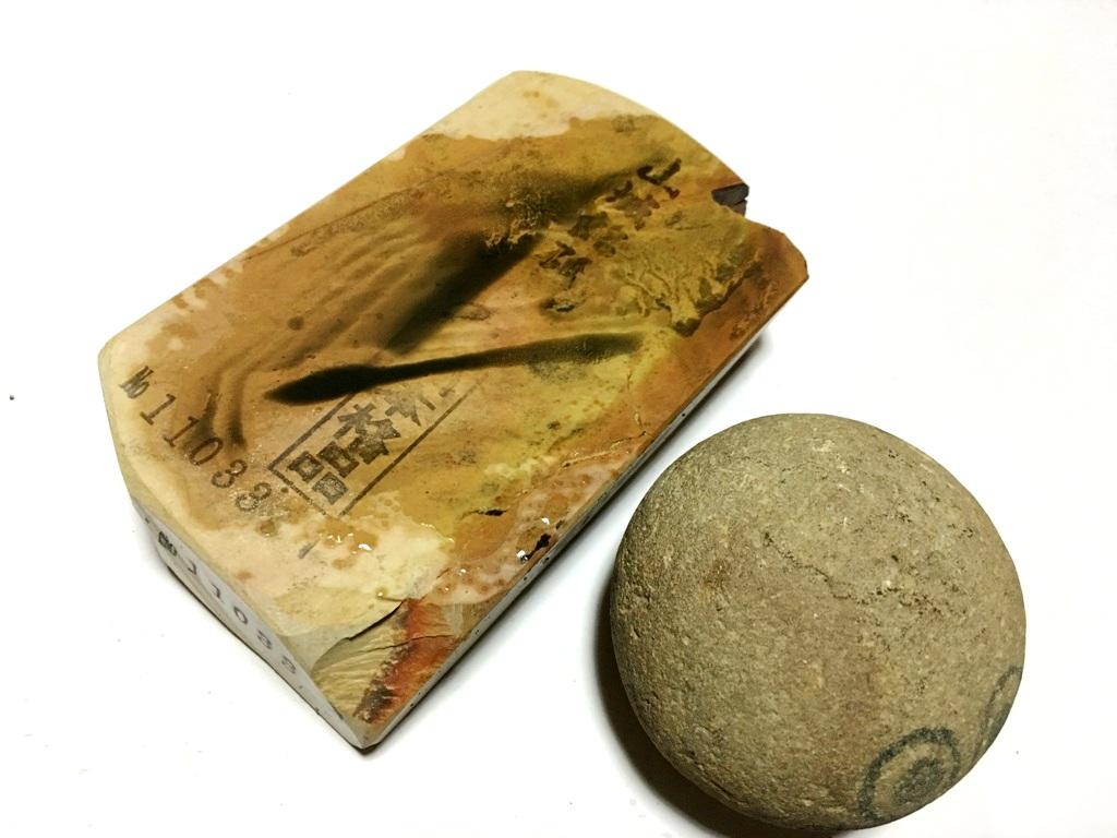 画像4: 天然砥石 奥殿戸前黄板歯朶付 0.4Kg 11033