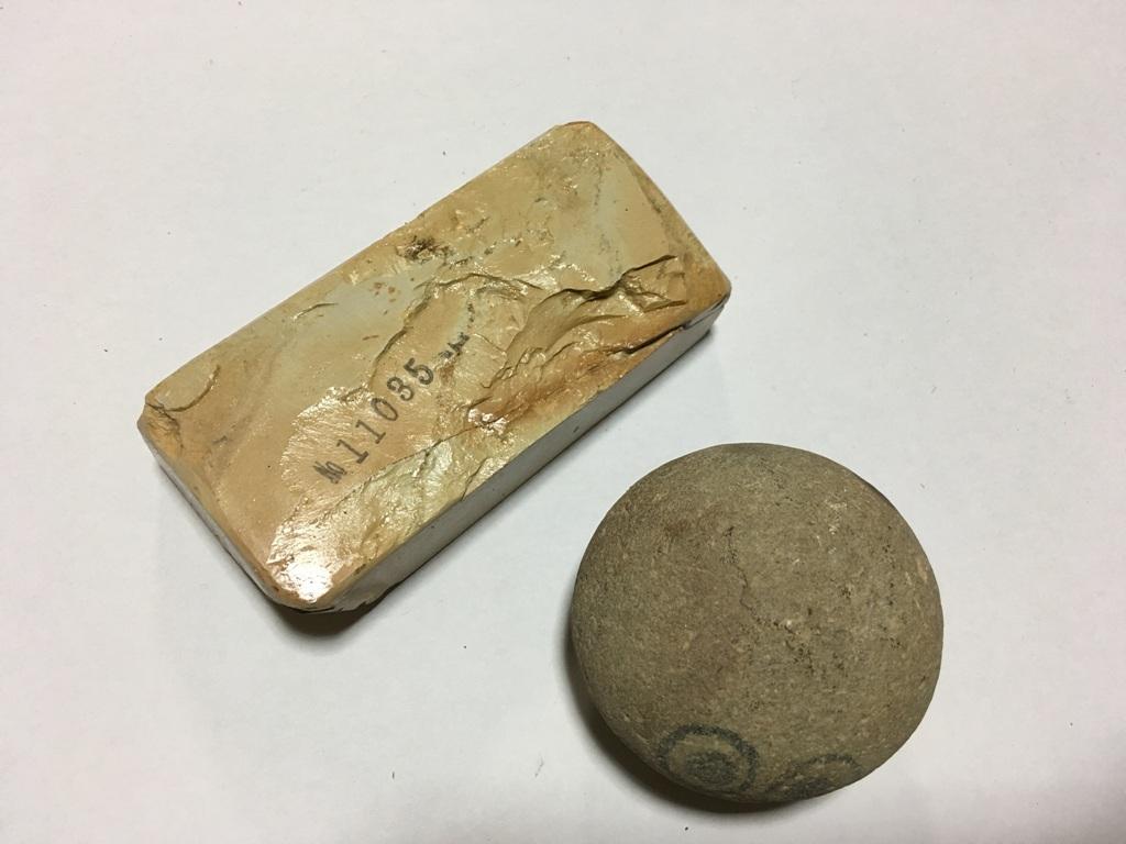 画像3: 天然砥石 奥殿本巣板 0.3Kg 11035