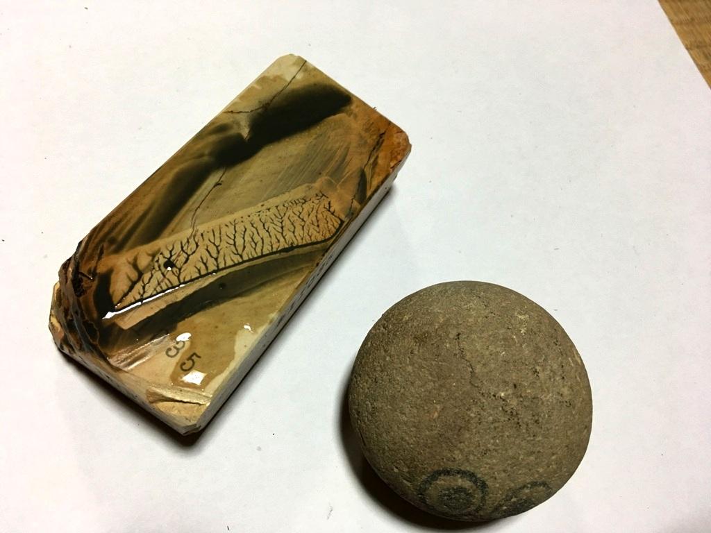 画像4: 天然砥石 奥殿本巣板 0.3Kg 11035