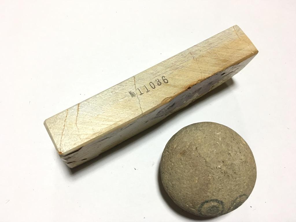 画像2: 天然砥石 奥殿本巣板蓮華巣紅葉無し上 0.4Kg 11036