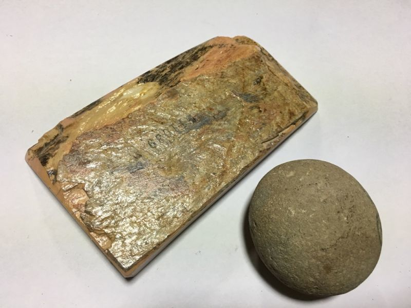 画像3: 天然砥石 向ノ地町産中世中山戸前赤ぴん 0.4Kg 11039